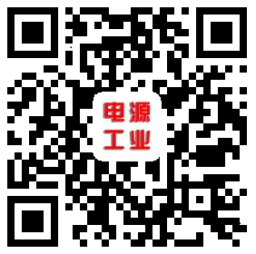 电源工业期刊
