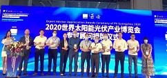 聚焦:2021世界太阳能光伏产业博览会与您相约八月羊城